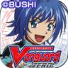 弊社で開発いたしました『ヴァンガード ZERO』が㈱ブシロード様からリリースされました。
