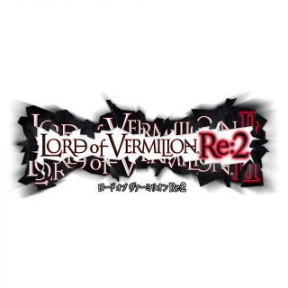 LORD of VERMILION Re:2