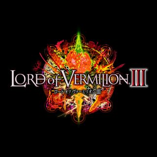 LORD of VERMILION Ⅲ