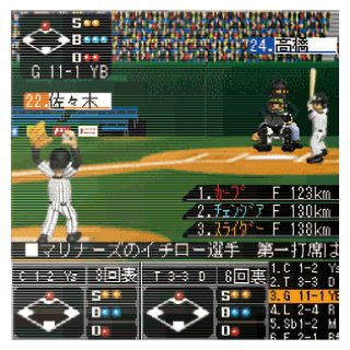 プロ野球TV