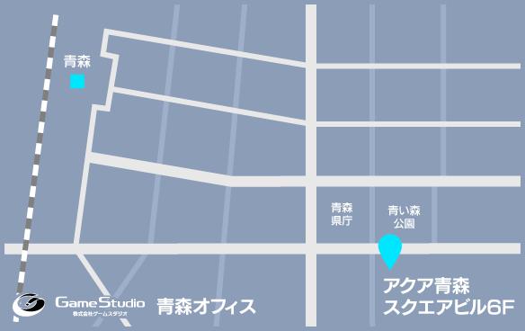 株式会社ゲームスタジオ 青森オフィス