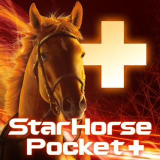 StarHorsePocket+