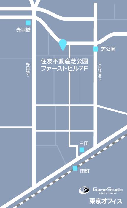 株式会社ゲームスタジオ 東京オフィス